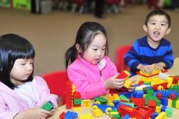 Lake Merritt Child Care Center